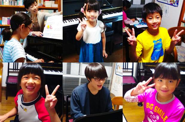 松江市 ピアノ教室