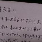 親子で楽しくピアノレッスン(*^^)v