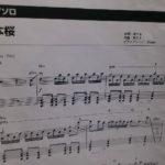 「千本桜」をピアノでかっこよく(^o^)丿
