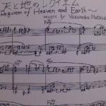 わ~っ!!手書きの楽譜じゃないですか?(#^.^#)