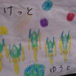 世界に一つだけの楽譜ぱあと2(#^.^#)
