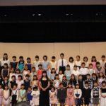 ピアノ発表会の画像第2部★小学生ソロ演奏(^o^)丿