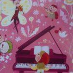 忙しい中高生、今こそピアノ!!(^o^)丿