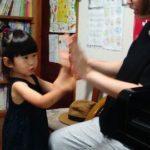 「小さな出来たの積み重ね」年少さんのピアノ♪(*^▽^*)