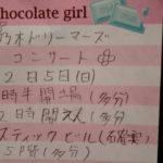 可愛い招待状・・(*^-^*)
