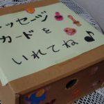 教室友達は一生の財産!( *´艸`)