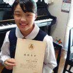 ピアノを通して、強い心を育てましょう(^o^)丿