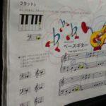 お子さんにピアノ練習を時短でさせる方法(^o^)丿
