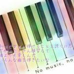 合唱コンクールのご報告★ありがとうございます!(^o^)丿