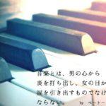 ベートーヴェンソナタ「熱情」のレッスンで・・(*^^*)