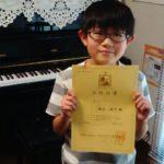 ボクもワタシもピアノ大好き!!真剣な眼差し&笑顔の生徒ちゃん達
