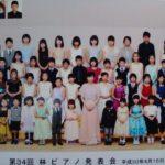 発表会を終えて・・生徒ちゃんの感想(^o^)丿