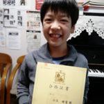 生徒ちゃんの最高の笑顔☆ぱあと1