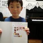 「ボクピアノ大好き!ステップがんばるよ」ピアノで身につく様々な力
