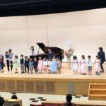 第35回林ピアノスクール発表会☆画像ぱあと8