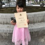 米子ステップ画像★参加した生徒ちゃんの輝く笑顔ぱあと1