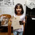 米子ステップ画像★参加した生徒ちゃんの輝く笑顔ぱあと2