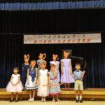 「ハートフルコンサートあつまれ!玉湯の音楽家」に出演しました!