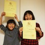 松江ステップに参加した生徒ちゃんの画像★ぱあと1
