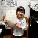 生徒ちゃんの輝く笑顔☆(*^▽^*)☆ぱあと2
