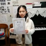 本番で得られる成功体験と生徒ちゃんの笑顔(*^▽^*)