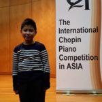 第21回ショパン国際ピアノコンクールin ASIAアジア大会のご報告(小学1,2年生の部)