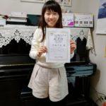 生徒ちゃんの輝く笑顔(*^▽^*)