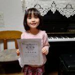 ピアノの習い事を通して我が子の自立を目指しています!!