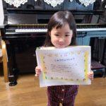 集中力アップに最適なピアノレッスン(^o^)丿