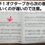 中学校合唱コンクール伴奏オーディションに向けて☆