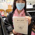 楽しく上達♪ピアノ大好きっ子大集合(#^.^#)