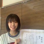 第59回島根県高等学校音楽コンクールのご報告&ご感想
