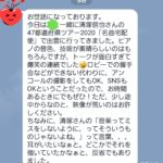 音楽会へ行こう\(^o^)/