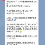 ショパコン地区大会通過おめでとう☆☆☆