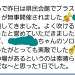 生徒ちゃん、ピアノ以外でも大活躍!(^^)!