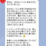 【ピアノ指導者向け】お悩みは早めに解決!!