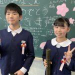 ピアノ教室仲間★卒業おめでとう!