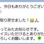 【ピアノ指導者向け】ピアノ教室の発展を願う先生へ☆3月レッスン受付中!