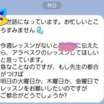 【指導者向け】コンクール指導のモヤモヤを解消!