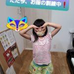 生徒ちゃんの笑顔は宝物☆☆☆