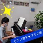 笑顔でピアノ!一緒に前進!