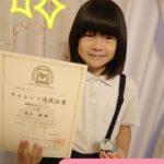 ピティナ課題曲チャレンジC級達成おめでとう☆☆☆