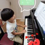 今月も笑顔♪楽しくピアノ(*^▽^*)