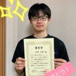 日本クラシック音楽コンクール鳥取地区本選優秀賞受賞おめでとう☆☆☆