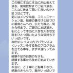 【ピアノ指導者向け】受講生お喜びの声☆10月レッスン枠残席1名!